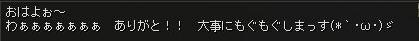 160214お礼1