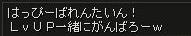 160214お礼2