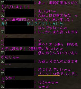 160214お礼3
