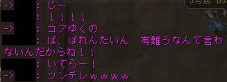 160214お礼4