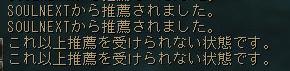 160216-3オルコア2推薦