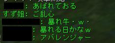160216-4レイド4
