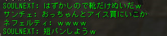 160218-3オルコア8PT