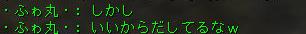160218-3オルコア10PT