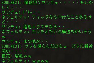 160218-3オルコア25実は?