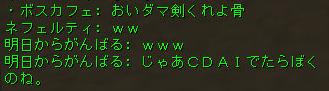 160218-4プチクラ2