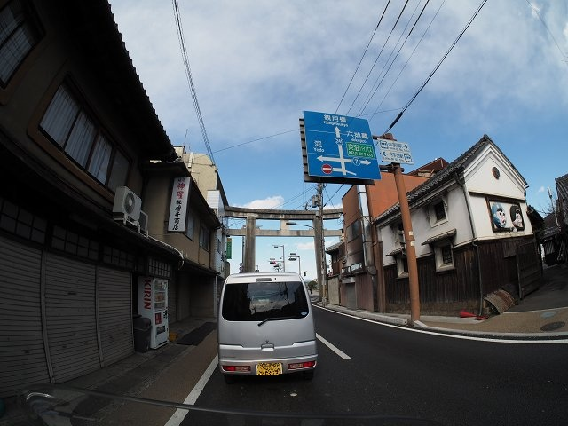 P1244389.jpg