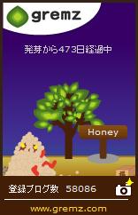 1454534471_04787.jpg