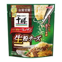 明治北海道十勝かおり濃香パルメザン生粉チーズ