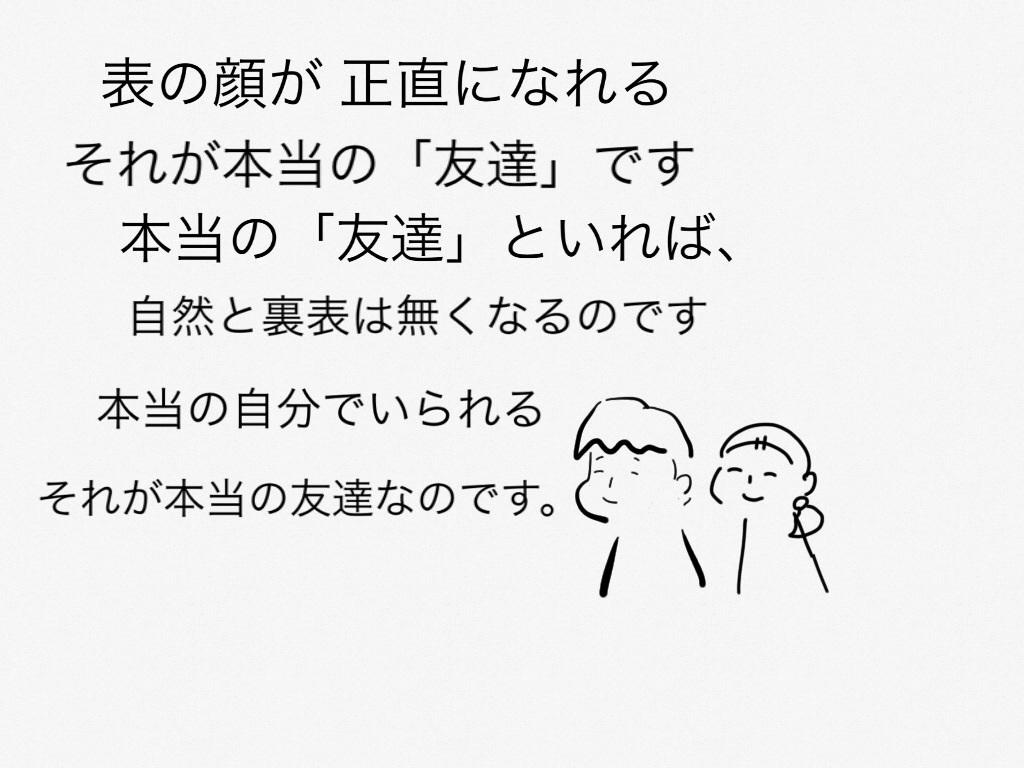 20151219194148639.jpg