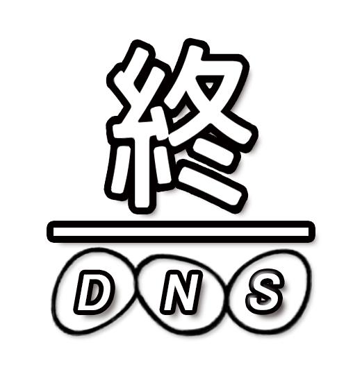 終わりロゴ.jpg