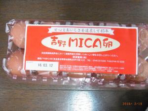 野澤養鶏・吉野MIKA卵