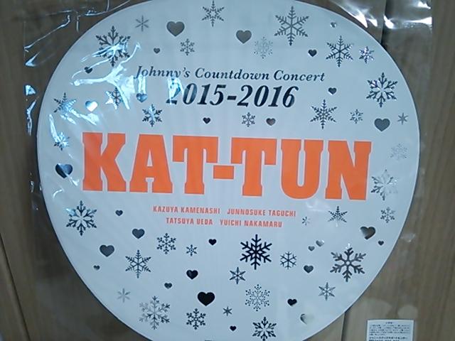 カウコンうちわ裏2015