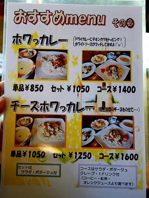 DSC05017-2015-12-26.jpg