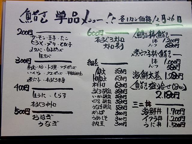 DSC05054-2015-12-26.jpg