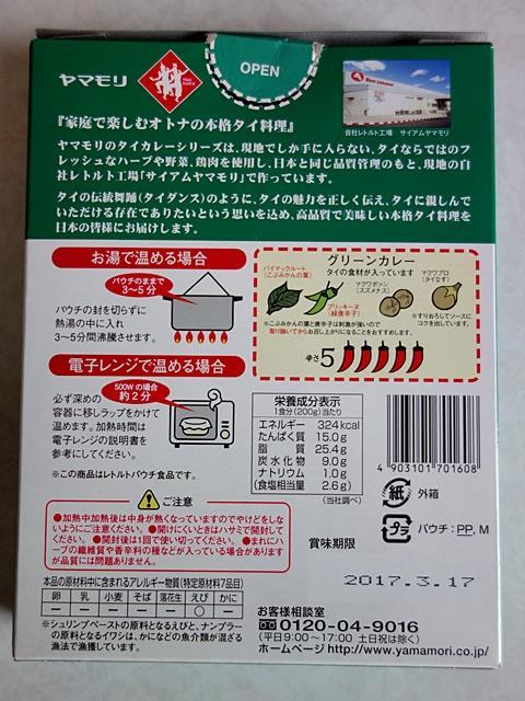 DSC05315-2016-01-04.jpg