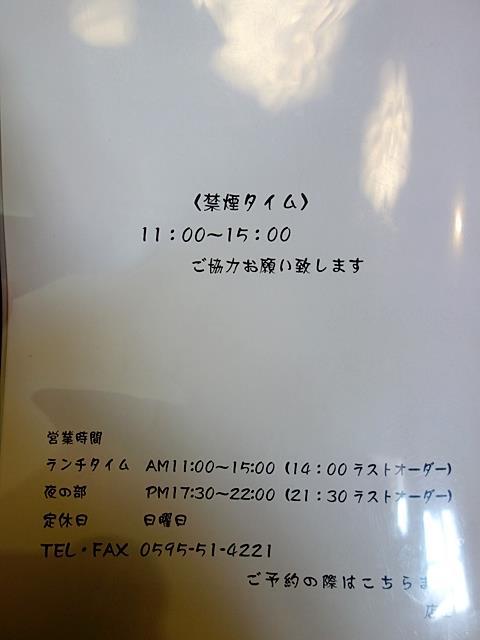DSC05458-2016-01-07.jpg
