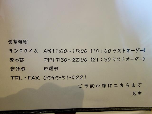 DSC05462-2016-01-07.jpg