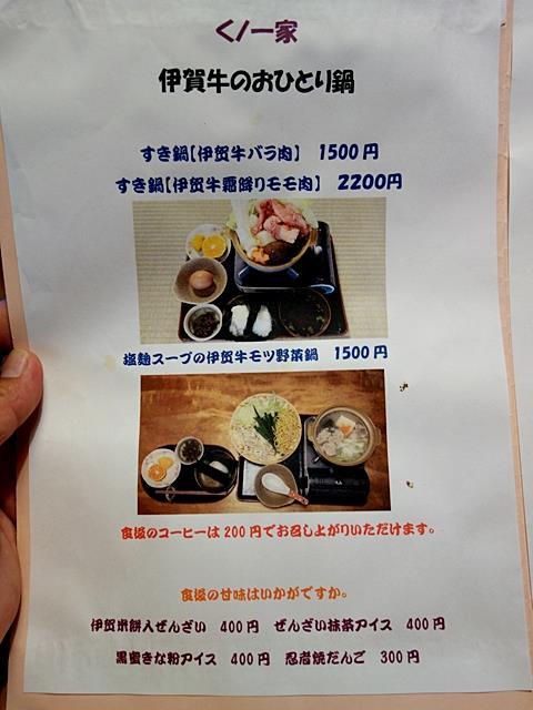 DSC06590-2016-01-28.jpg