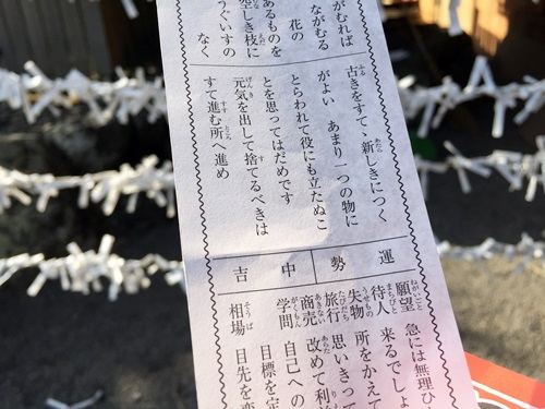 160101omikuji.jpg