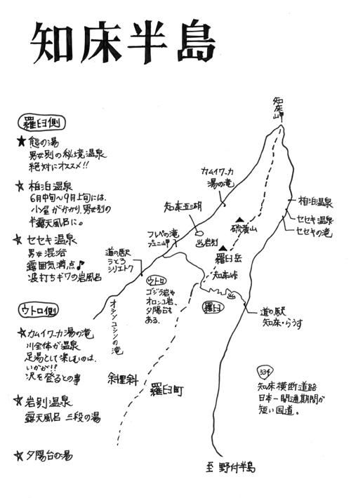マップ知床