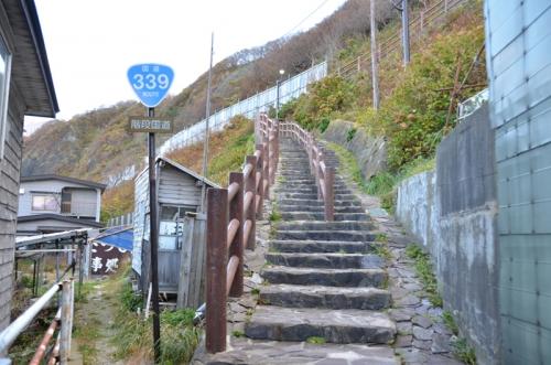 北海道2-6