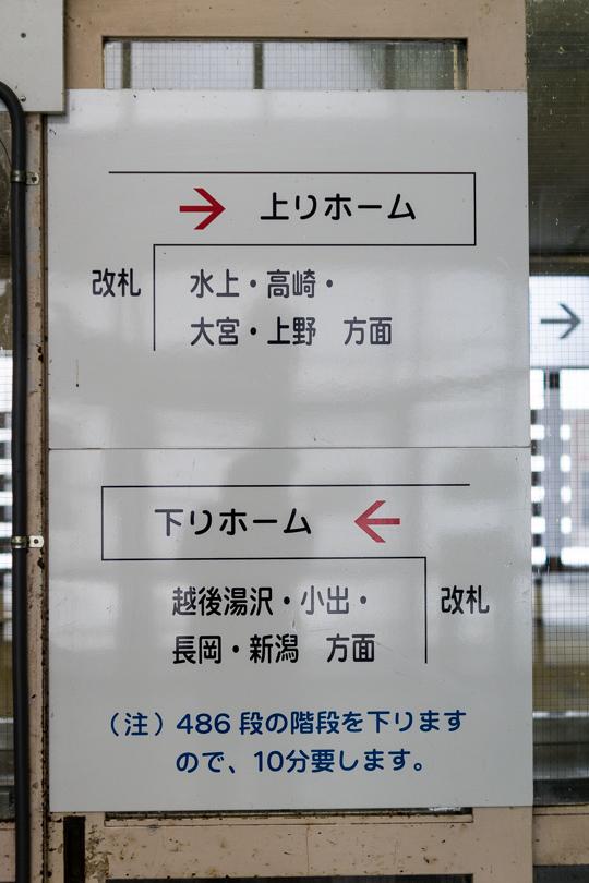 201512-00583.jpg