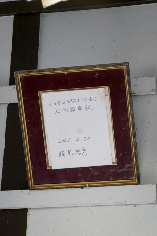 201512-09715.jpg