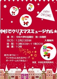 2015-12-05-クリスマス会