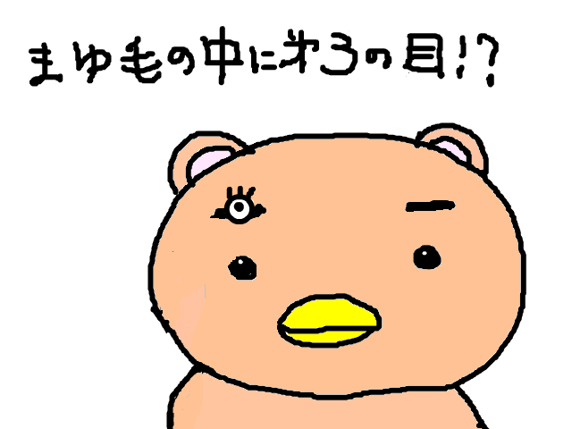 snap_tabutabu0321_2015123204113.jpg