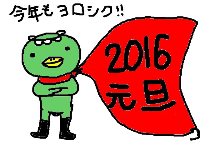 snap_tabutabu0321_20161511534.jpg