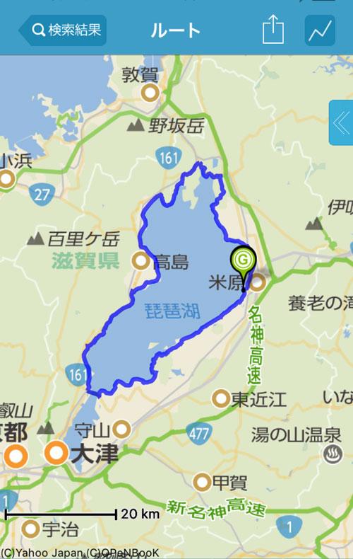 琵琶湖ルート