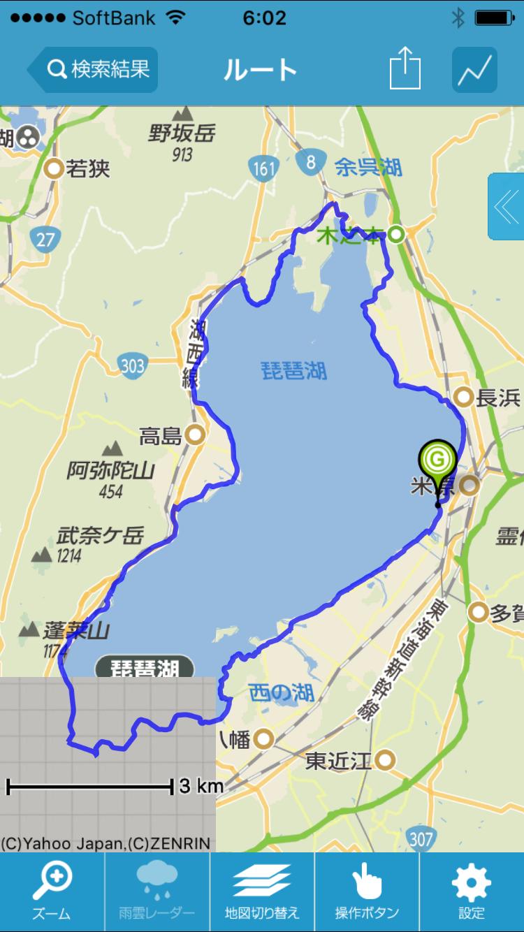 琵琶湖 ルータン_01