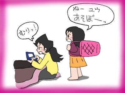 tana_sentakukago02.jpg