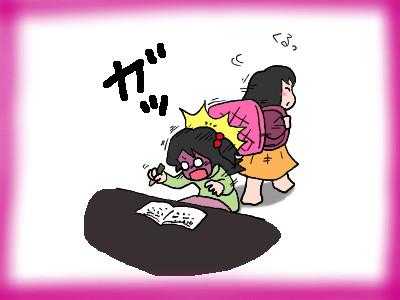 tana_sentakukago05.jpg