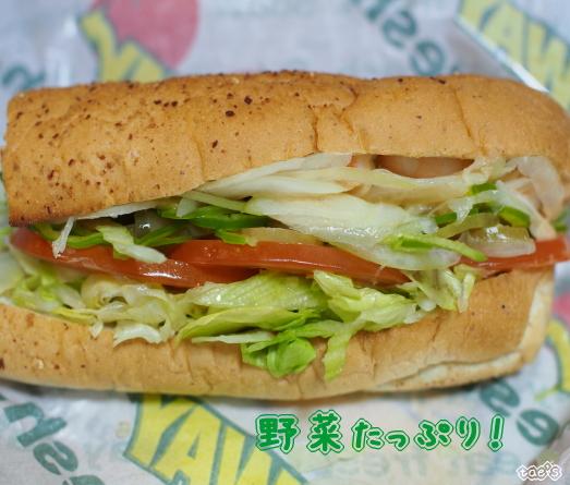 subway-2.jpg
