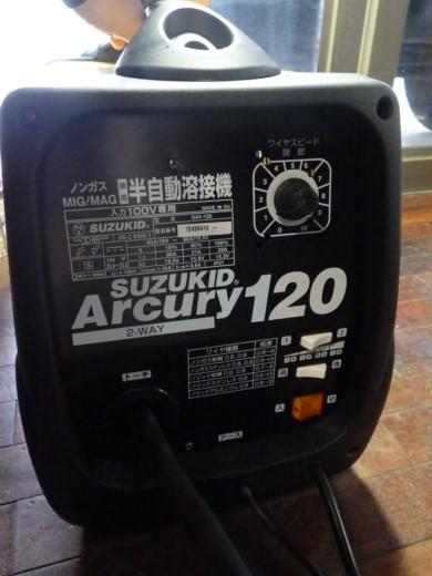 アーキュリー120 (6)
