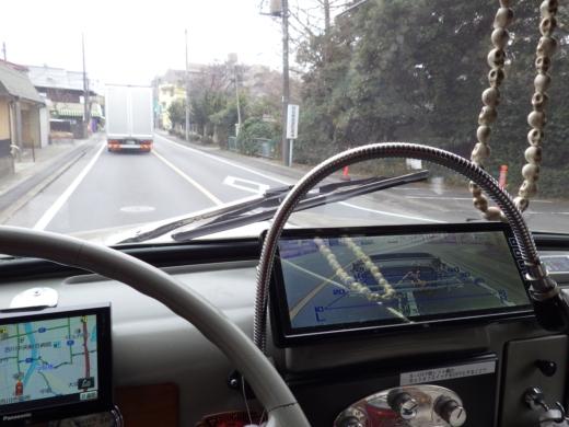 車検 (5)
