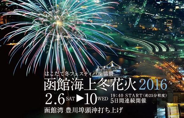 Baidu IME_2016-2-2_13-7-11