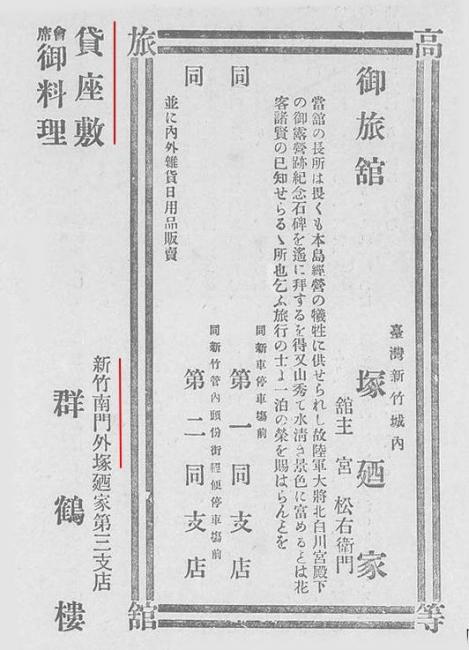 台湾遊廓1