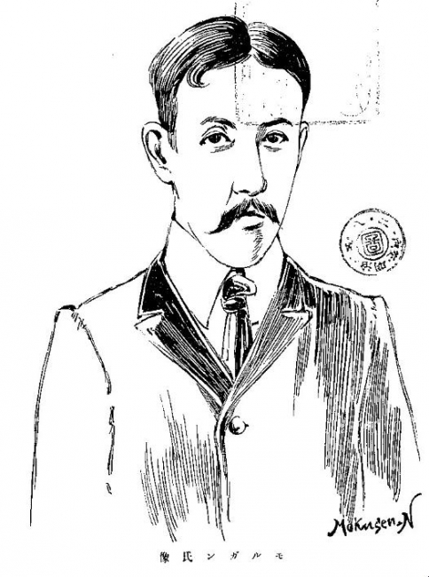 ジョージ・モルガン1