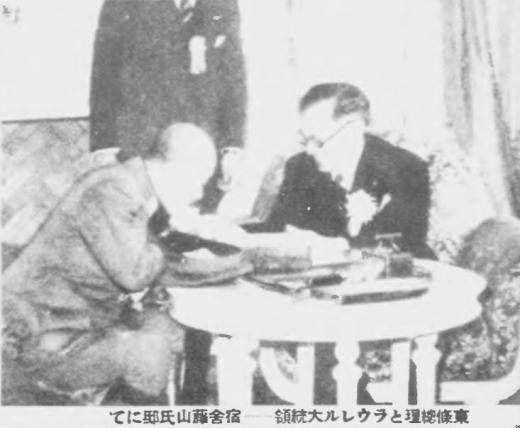 大東亜会議3