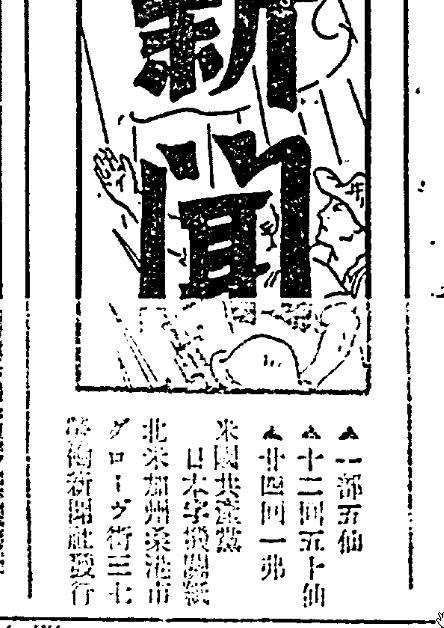 労働新聞発行元1