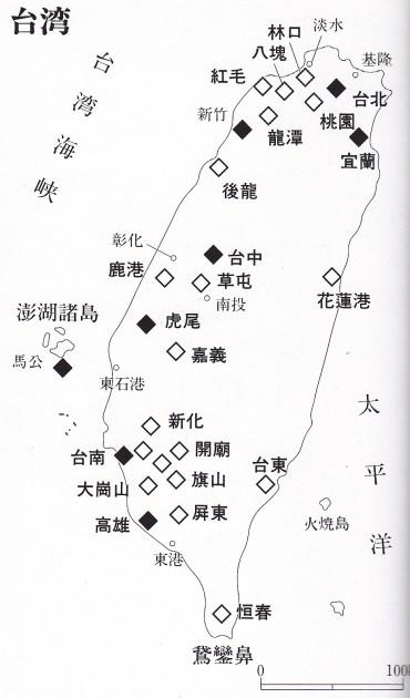 taiwan_kichi.jpg