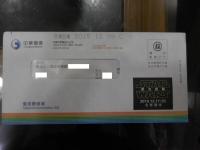 中華電信もSTAR WARS151218