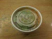 スープも買ってきた151218