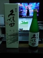 紅白に日本酒151231