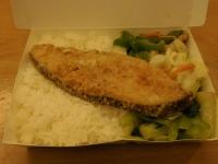 魚排飯160105