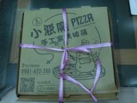 小惡魔PIZZA160114
