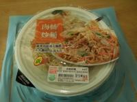 肉絲炒麵160126